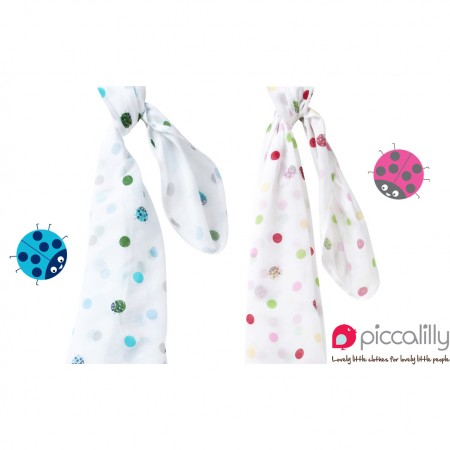 Piccalilly Ladybird Muslins