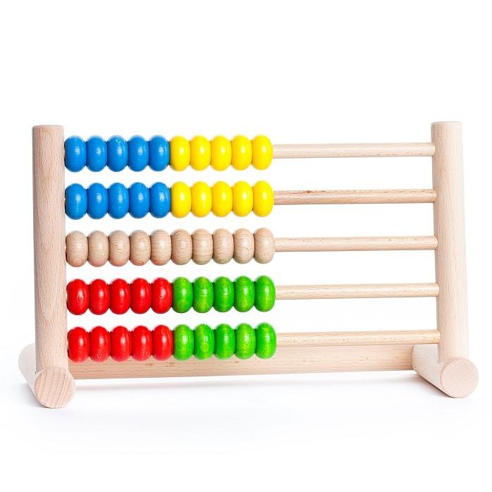 Bajo 50-Bead Wide Abacus