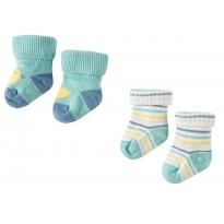 Frugi Bobbing Along Rib Socks 2-Pack