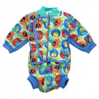 Pop-In Cwtch Elephant Baby Cosy Suit