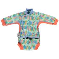 Pop-In Baby Cosy Suit Turtle