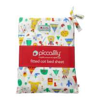 Piccalilly Little Langdale Cot Bed Sheet in a Bag