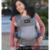 Boba 2-in-1 Combo Box Baby Carrier and Wrap